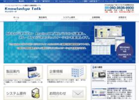 knowledge-talk.com