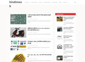 knowledgeable-world.blogspot.in