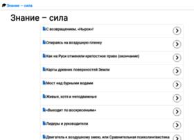 knowledgemedia.ru