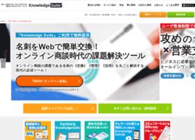 knowledgesuite.jp