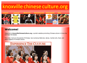 knoxvillechineseculture.org