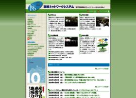 kns.gr.jp