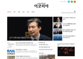 kntimes.co.kr