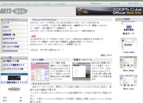 knts.net