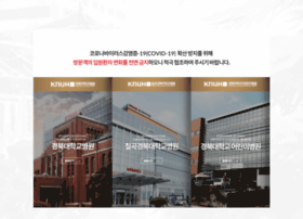 knumc.org