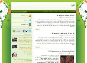 knuoz.blogspot.co.il