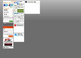 ko-co.jp