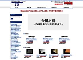 ko-ichiro.com