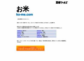 ko-me.com