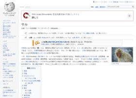 ko-s.net
