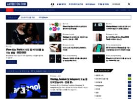 ko.amtelefon.com