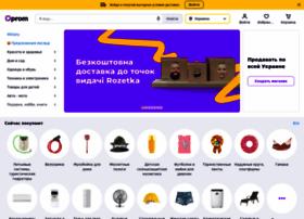 ko.prom.ua