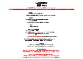 kobaiweb.cosmo-oil.co.jp