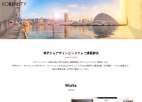 kobe-beauty.co.jp