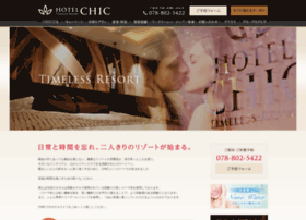 kobe-chic.com