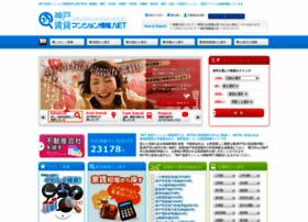 kobe-chintai.net