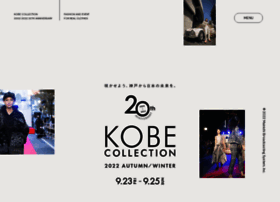 kobe-collection.com