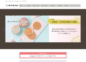 kobe-fugetsudo.co.jp