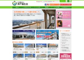 kobe-fukuseikai.com