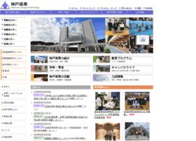 kobe-kosen.ac.jp