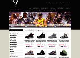 kobe-shoe.com