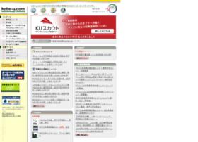 kobe-u.com