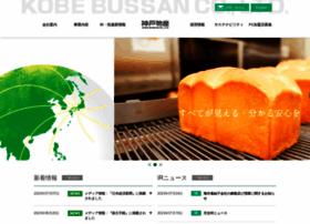kobebussan.co.jp