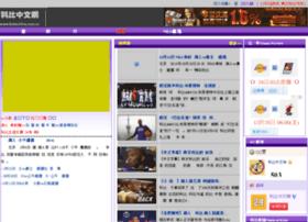 kobechina.com.cn