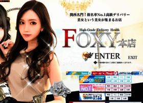 kobefoxy.jp