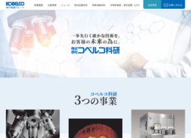 kobelcokaken.co.jp