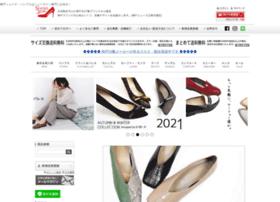 kobeshoes.co.jp