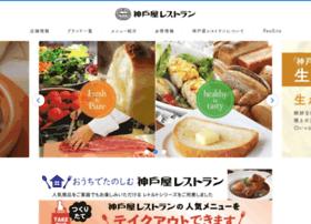 kobeyarestaurant.co.jp