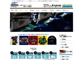 kobuna-name.com