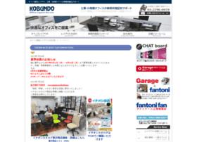 kobundo.com