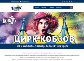kobzov.ua