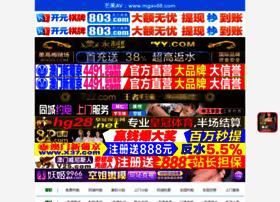 kocamankardesler.com