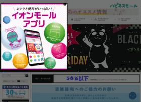 kochi-aeonmall.com