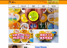 kochi-ice.com
