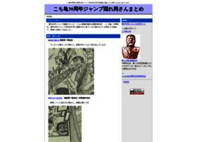 kochikame30.ma-to-me.com