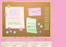 kochiko-custom-label.com