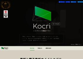 kocri.com