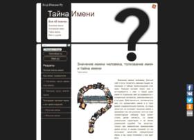 kod-imeni.ru