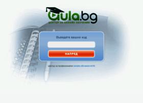kod.aula.bg