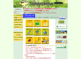 kodaira.ed.jp