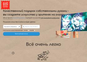 kodapost.ru