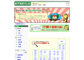 kodate-mikiri.com