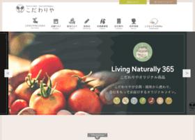 kodawariichiba.com
