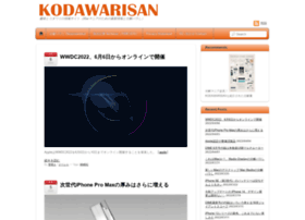 kodawarisan.com
