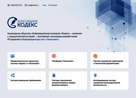 kodeks.ru