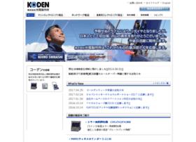 koden-electronics.co.jp